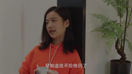 小欢喜:英子说漏嘴,给了磊儿安眠药,方一凡