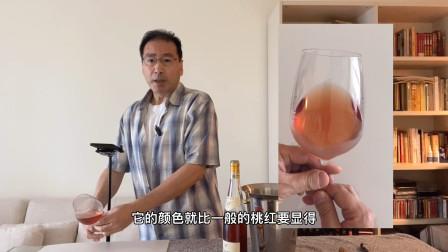 葡萄酒达人和你聊,法国Tavel产区浪漫的桃红葡萄酒