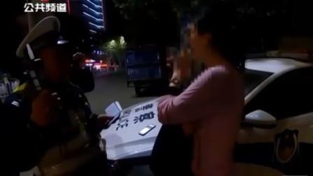 一晚3名醉驾女司机被查获 面对交警竟发起了嗲? 嬉皮笑脸也没用!