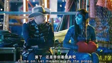 徐峥教黄渤怎么样追女神,没想到却被女神骂变态