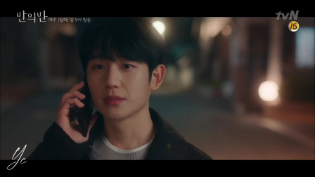 「OST」半之半 OST Part.5