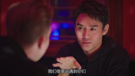 猎狐:王凯仗着老外听不懂中文,竟联合王鸥,下秒开始忽悠了!