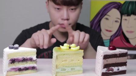 (甜品吃播)3种水果奶油蛋糕 食音 咀嚼音