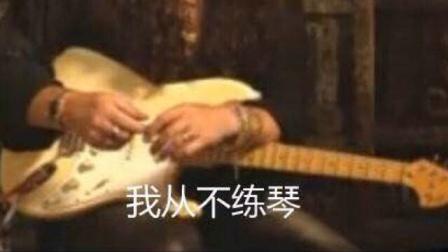 许巍 空谷幽兰 电吉他solo