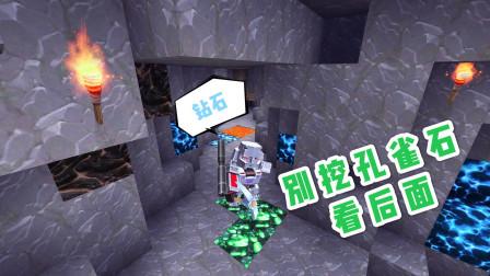 迷你世界:荒野生存11,豆豆小师弟眼花了,居然把孔雀石看成钻石