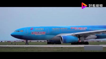首都航空A330-243(*-8981)从温哥华起飞-538