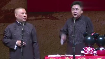 郭德纲夸于谦:中国相声界一个刚烈的汉子!谦哥神回复:病态美呗
