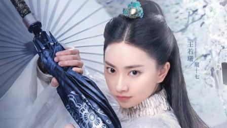 【侠探简不知花絮】展十七/小妖女剧组两大女神,一个比一个可爱,奶茶有了