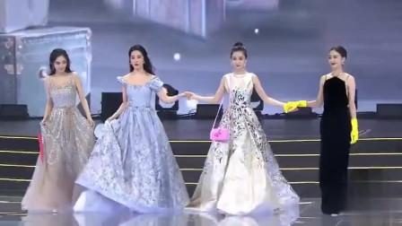 杨幂刘亦菲佟丽娅杨颖,四大美女春运走秀,简直太仙了!