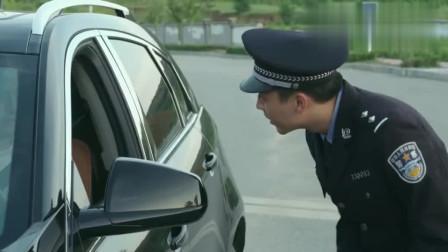 简凡查看车主身份证时,偷瞄了一眼车速,立马发现有问题