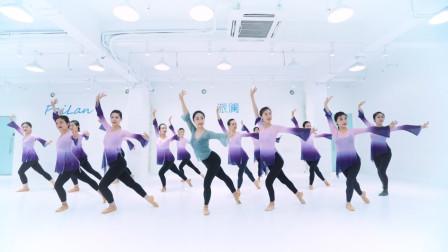 零基础开始学,古典舞身韵《手位组合》,学员第一周学习成果展示