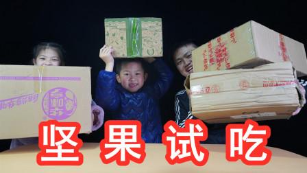 在拼多多上买了4箱零食,拆第三箱时堂弟都要流口水了