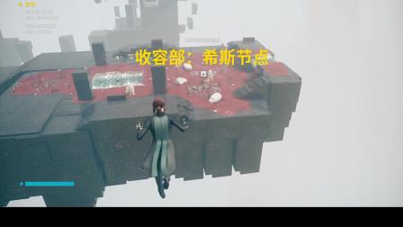 【舍长直播(上)20.5.03】控制DLC——地基 实况03