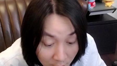 张大仙:你为什么就这么紧张呢?