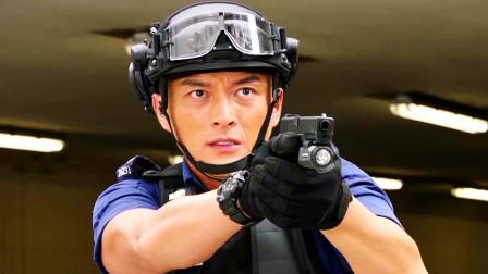 张景山最终枪毙了天机,机场特警组开始了新生活