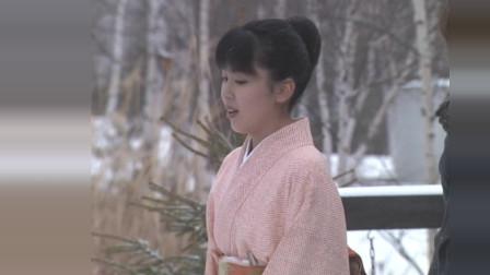 松隆子正在跟别人相亲,这时候前男友过来找她
