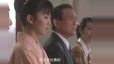 松隆子相亲的时候表演魔术,特别的俏皮可爱