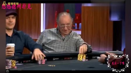 德州扑克 黄衣服的老板,你就是全场的焦点