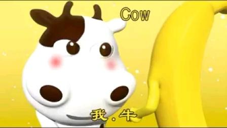 2013年旺旺香蕉牛奶