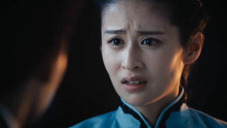 电视剧《秋蝉》主题曲《飞翔的蒲公英》MV任嘉伦李曼诠释硝烟战火情