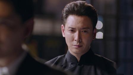 鱼鹰拒绝帮忙找秋蝉,宫本选择枪杀鱼鹰
