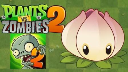 植物大战僵尸:升级后的豌豆射手威力都不一样了,让僵尸见识见识