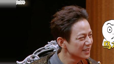 【盘点】魏大勋综艺爆笑现场,全程高能,被综艺之神眷顾的男人