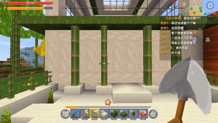 迷你世界125村93:后院的背景墙装饰,怎么看都别扭