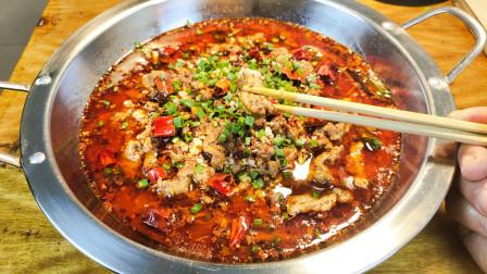 川菜师傅教你:在家处理牛肉的妙招,做出的水煮牛肉滑嫩爽口