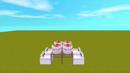 """迷你世界:""""彩虹水果蛋糕""""制作教程!送给朋友不一样生日蛋糕!"""