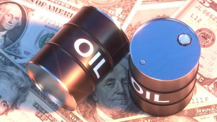 """还不停手?俄、沙将美国推向""""石油危机"""",专家:不丧命不罢休"""