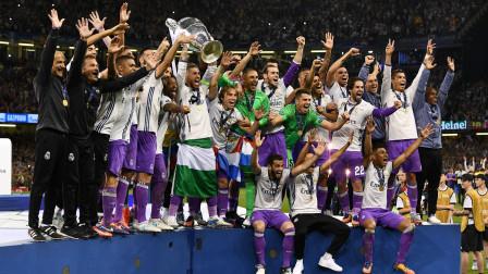 2017年欧冠决赛集锦 尤文1 - 4 皇马