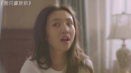 盘点影视剧里的求婚场面,冯绍峰的二叔对赵丽颖的求婚走心了