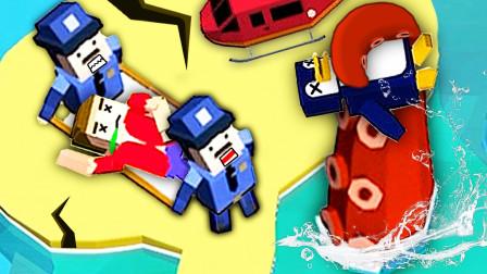 模拟救援队 在无人岛探险非常危险,经常有海怪出现!小熙解说