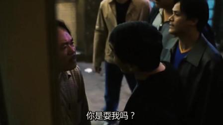 古惑仔:没想到这个小子竟然不把陈浩南放眼里!公然挑衅!这下子惨了!