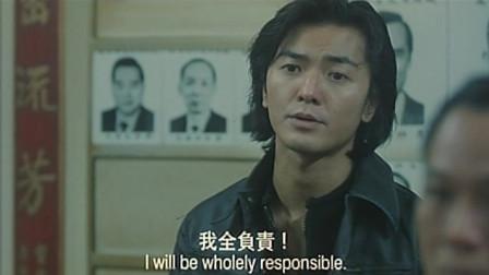 古惑仔:陈浩南违反江湖道义被自己老大哥亲自执行家法!实在难堪!