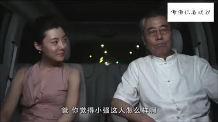 穷女婿见未来岳父谁料老丈人低调坐一旁观看他举动