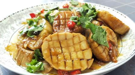 杏鲍菇怎么做简单又好吃?三姐教你新吃法,口感比肉还好吃,真香