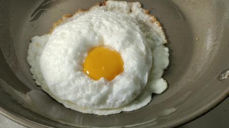 煎荷包蛋也能煎出这么大的差别