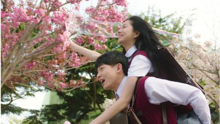 我的刺猬女孩韩菲吴景昊高甜片段合集宠妻模式开启甜度爆表