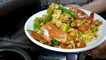 火腿炒蛋, 一道简单又好吃的菜!
