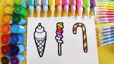 儿童简笔画教程,画冰淇淋和糖果,幼儿园小朋友学画画