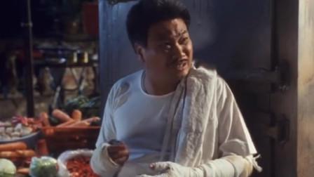 伙头福星:达叔正在炸鸡,不料楼上掉下来一只鞋,双手立马废了