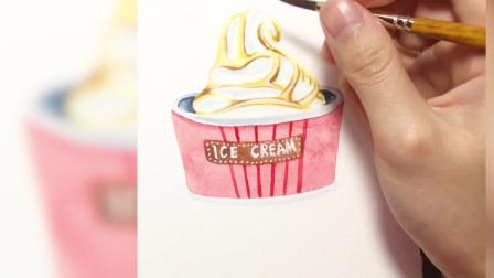 冰淇淋怎么画?零基础绘画水彩教程
