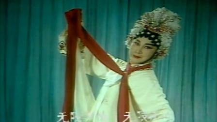 粤剧 粤曲经典剧目《焚香记·梨花落》艺术家红线女演唱 优美动听