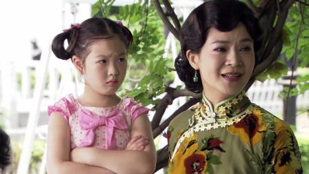 鸳鸯佩08:永恩潜入唐家当老师,把恶魔幼女治得服服贴贴