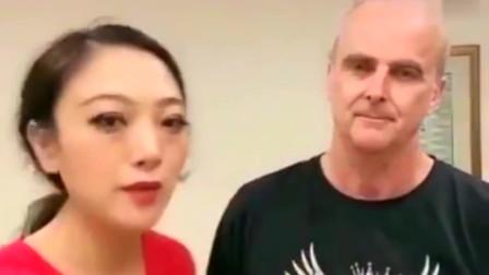 老外在中国:中国美女跟老外说中国男人工资都上交,看洋女婿什么反应