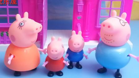 小猪佩奇乔治玩具儿童故事