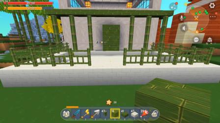 迷你世界125村94:竹林小后院可算建好了,大家觉得怎么样