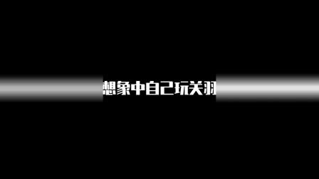 张大仙:不要在我死的时候认出我啊~我不要面子啊